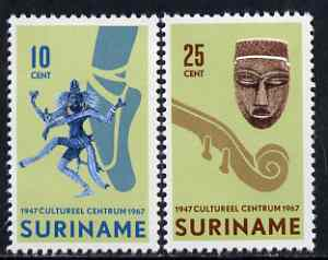 Surinam 1967 20th Anniversary of Cultural Centre set of 2 unmounted mint, SG 615-16