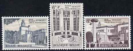 Belgium 1965 Josef Hoffman (architect) perf set of 3 unmounted mint, SG 1936-38