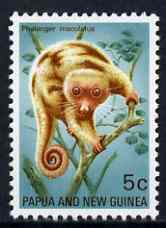 Papua New Guinea 1971 Phalanger 5c from Fauna Conservation set unmounted mint, SG 195