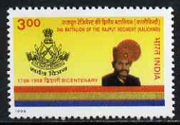 India 1998 Bicentenary of 2nd Battalion Rajput Regiment 3r unmounted mint, SG 1819