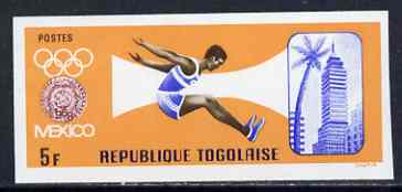 Togo 1967 Long Jump 5f imperf from limited printing unmounted mint, SG 563