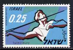 Israel 1961 Hapoel Sports Association 25a Javelin (without tab) unmounted mint SG 214