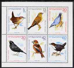 Bulgaria 1987 Birds perf sheetlet containing set of 6 unmounted mint, as SG 3466-71