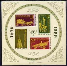 Bulgaria 1958 80th Anniversary of first Bulgarian Stamp imperf m/sheet (Mailcoach, Radio Tower etc) unmounted mint, SG MS 1139b