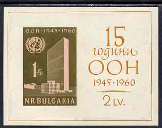 Bulgaria 1961 15th Anniversary of United Nations Organisation imperf m/sheet unmounted mint, SG MS 1215a