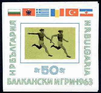 Bulgaria 1963 Balkan Games imperf m/sheet (Relay) unmounted mint, SG MS 1397a, stamps on sport, stamps on relay, stamps on flags