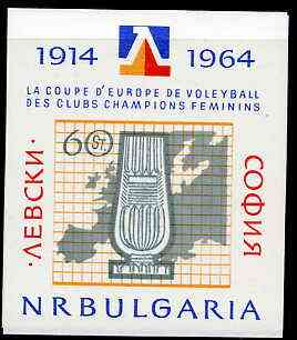 Bulgaria 1964 Levski Physical Culture Association imperf m/sheet (Volleyball) unmounted mint, SG MS 1447a