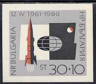 Bulgaria 1966 Russian Space Exploration imperf m/sheet unmounted mint, SG MS 1644