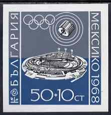 Bulgaria 1968 Mexico Olympic Games (Stadium & Satellite) imperf m/sheet unmounted mint, SG MS 1809