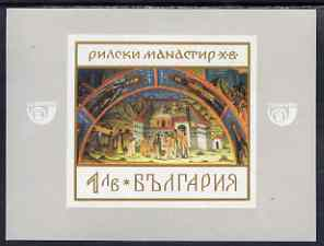 Bulgaria 1966 Rila Monastry Icons imperf m/sheet (Arrival of Relics) unmounted mint, SG MS 1850