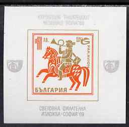 Bulgaria 1969 Sophia '69 Stamp Exhibition imperf m/sheet unmounted mint, SG MS 1880