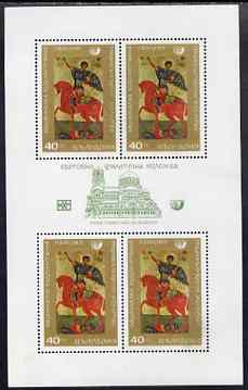 Bulgaria 1969 Religious Art perf m/sheet (St Dimitur) unmounted mint, SG MS 1898