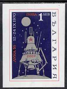 Bulgaria 1970 Moon Mission of Luna 16 imperf m/sheet unmounted mint, SG MS 2050