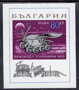 Bulgaria 1970 Moon Mission of Lunokhod 1 imperf m/sheet unmounted mint, SG MS 2053