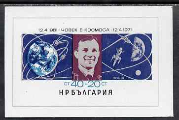 Bulgaria 1970 10th Anniversary of First Manned Space Flight imperf m/sheet unmounted mint, SG MS 2080