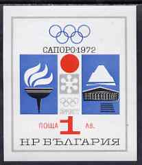 Bulgaria 1971 Sapporo Winter Olympic Games imperf m/sheet unmounted mint, SG MS 2125