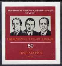 Bulgaria 1971 Russian Space Programme imperf m/sheet (Cosmonauts) unmounted mint, SG MS 2137