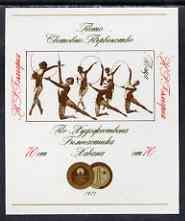 Bulgaria 1972 World Gymnastics Championships imperf m/sheet unmounted mint, SG MS 2144