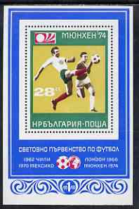Bulgaria 1973 Football World Cup perf m/sheet unmounted mint, SG MS 2295, stamps on football, stamps on sport