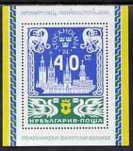 Bulgaria 1974 Stockholmia '74 Stamp Exhibition perf m/sheet unmounted mint, SG MS 2351