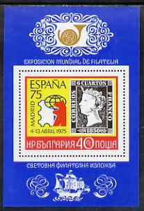 Bulgaria 1975 Espana '75 Stamp Exhibition perf m/sheet unmounted mint, SG MS 2371