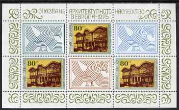 Bulgaria 1975 European Architectural Heritage Year perf sheetlet containing 3 stamps plus 3 labels unmounted mint, SG 2432