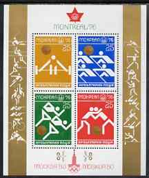 Bulgaria 1976 Montreal Olympic Games Gold Medal Winners perf sheetlet containing set of 4 values unmounted mint, SG MS 2504