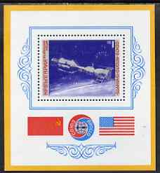 Bulgaria 1975 Apollo-Soyuz Space Link perf m/sheet unmounted mint, SG MS 2409