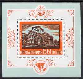 Bulgaria 1975 Balkanphila V Stamp Exhibition perf m/sheet unmounted mint, SG MS 2413