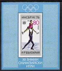 Bulgaria 1976 Innsbruck Winter Olympic Games perf m/sheet (Ice Skating) unmounted mint, SG MS 2449