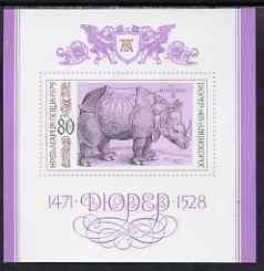 Bulgaria 1979 450th Death Anniversary of Albrecht Durer imperf m/sheet (Rhinoceros) unmounted mint, SG MS 2761