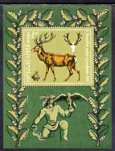 Bulgaria 1981 International Hunting Exhibition perf m/sheet (Red Deer) unmounted mint, SG MS 2948
