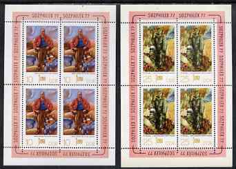 Germany - East 1977 Sozphilex 77 Stamp Exhibition set of 2 perf m/sheets unmounted mint, SG MS E1964