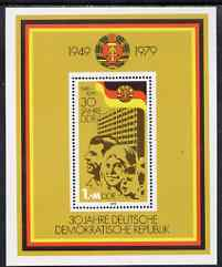 Germany - East 1979 30th Anniversary of Democratic Republic perf m/sheet unmounted mint, SG MS E2172