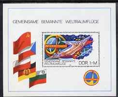 Germany - East 1980 Interkosmos Programme perf m/sheet unmounted mint, SG MS E2223