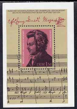 Germany - East 1981 225th Birth Anniversary of Mozart (composer) perf m/sheet unmounted mint, SG MS E2287