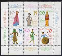 Germany - East 1979 Dolls perf sheetlet containing set of 6 values unmounted mint, SG E2182a
