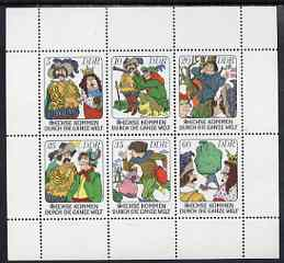 Germany - East 1977 Fairy Tales #12 - Six World Travellers by Brothers Grimm perf sheetlet containing set of 6 values unmounted mint, SG E1996a