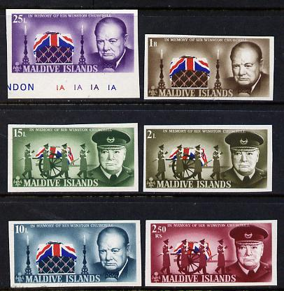 Maldive Islands 1967 Churchill Commemoration set of 6 imperf from limited printing, unmounted mint as SG 204-9