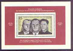 Germany - East 1983 40th Death Anniversary of Resistance Workers perf m/sheet unmounted mint, SG MS E2499
