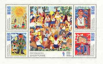 Germany - East 1974 Children's Paintings perf sheetlet containing set of 4 plus label unmounted mint, SG MS E1707a