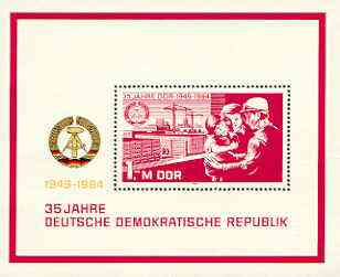 Germany - East 1984 35th Anniversary of Democratic Republic (2nd issue) perf m/sheet unmounted mint, SG MS E2607