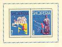 Albania 1962 Tourist Publicity (Europa) perf m/sheet unmounted mint, as SG MS 719a, Mi BL13