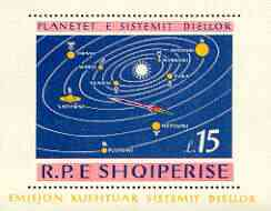 Albania 1964 Solar System Planets perf x imperf m/sheet unmounted mint, SG MS 872a, Mi BL 27
