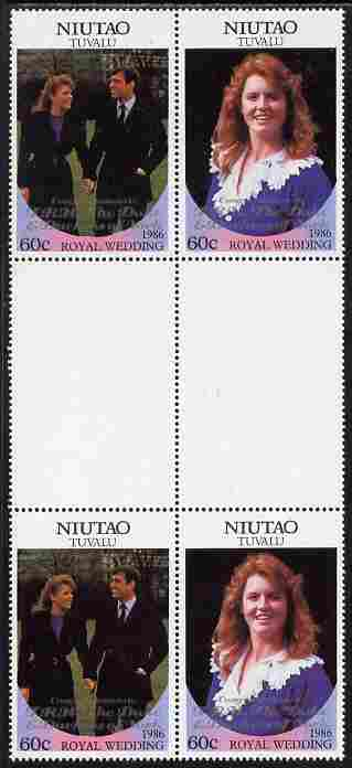Tuvalu - Niutao 1986 Royal Wedding (Andrew & Fergie) 60c with 'Congratulations' opt in silver in unissued perf inter-paneau block of 4 (2 se-tenant pairs) unmounted mint from Printer's uncut proof sheet