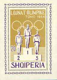Albania 1964 Tokyo Olympic Games (4th issue) perf m/sheet (Rings & Winners) unmounted mint, SG MS 851a, Mi BL 26A