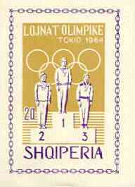 Albania 1964 Tokyo Olympic Games (4th issue) imperf m/sheet (Rings & Winners) unmounted mint, as SG MS 851a, Mi BL 26B