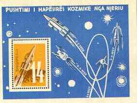Albania 1962 Cosmic Flights perf m/sheet unmounted mint, SG MS 711a, Mi BL9