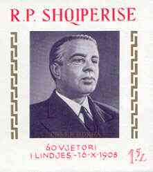 Albania 1968 Enver Hoxha's 60th Birthday imperf m/sheet (Party sec) unmounted mint, SG MS 1280