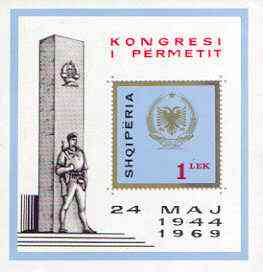 Albania 1969 25th Anniversary of Permet Congress imperf m/sheet (Arms) unmounted mint, SG MS 1316